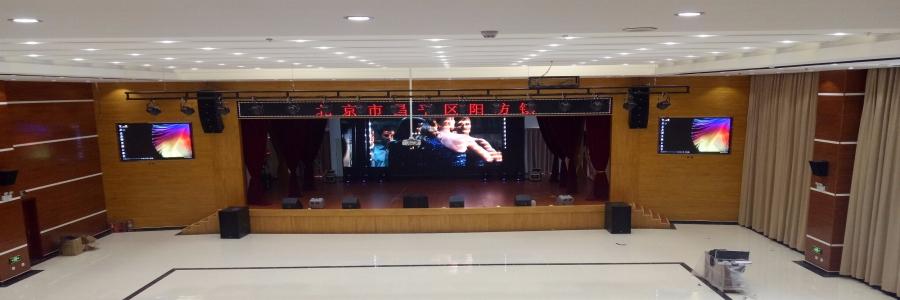 东方宏图承建多功能厅显示屏